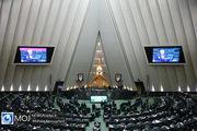 آغاز جلسه علنی مجلس/ طرح تشکیل «وزارت تجارت و خدمات بازرگانی» بررسی می شود