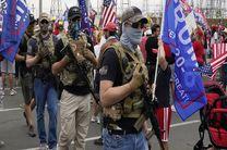 یورش طرفداران ترامپ با سلاح گرم در خیابان های آمریکا