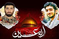 مراسم بزرگداشت شهید حججی و شهید سرلک در نجف آباد برگزار میشود