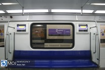 شیوه نامه نحوه استفاده از مترو برای مقابله با کرونا به شهرداری ها ابلاغ شد