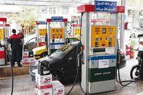 عرضه خارج از شبکه مواد سوختی در یک جایگاه سوخت در بندرعباس