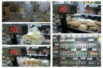 توقیف ۴۸تن مواد غذایی غیربهداشتی در استان اصفهان