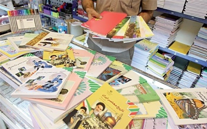 جزئیات ثبت سفارش کتابهای درسی سال تحصیلی جدید اعلام شد