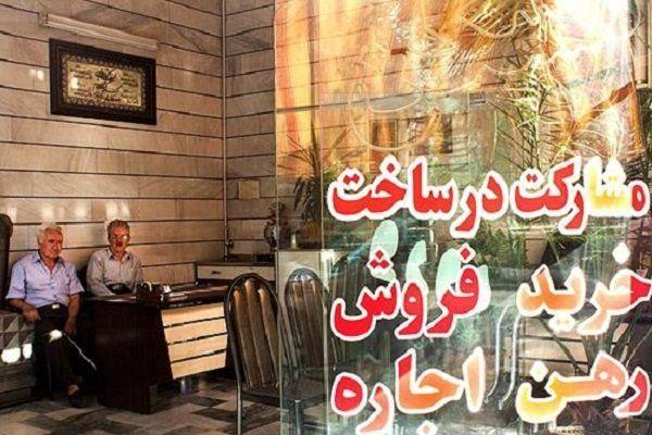 بازار رهن و اجاره مسکن در کدام مناطق تهران داغتر است؟ + نمودار