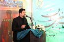 شب شعر بغض باران در اصفهان برگزار شد