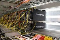 کشف 13 دستگاه استخراج ارز دیجیتال در فریدن