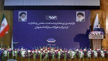 وزیر صمت دستور اجرای پروژه نورد گرم 2 فولاد مبارکه را صادر کرد