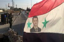 آینده کشور سوریه در دستان چه کسانی خواهد بود؟