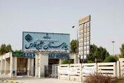 کمبود نیروی انسانی اصلی ترین چالش بیمارستان خلیج فارس بندرعباس است