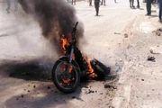 انفجار یک موتورسیکلت بمبگذاری شده در درعا
