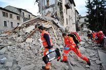 اطلاع از زلزله قبل از وقوع