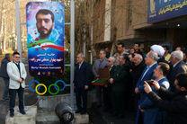 نام خانه کشتی محمد بنا به شهید صدرزاده تغییر کرد