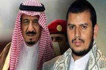 عربستان مستقیما با انصار الله مذاکره کرد