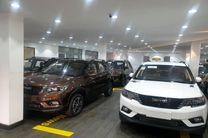 خودروهای بیسو با تاخیر در حال تحویل به مشتریان است