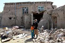 واجدین شرایط وام روستایی مناطق زلزلهزده را معرفی کردهایم/ بانکها کند عمل میکنند