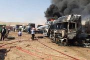 جرقه سیستم برق یک تریلی، عامل آتش سوزی پارکینگ دولت آباد