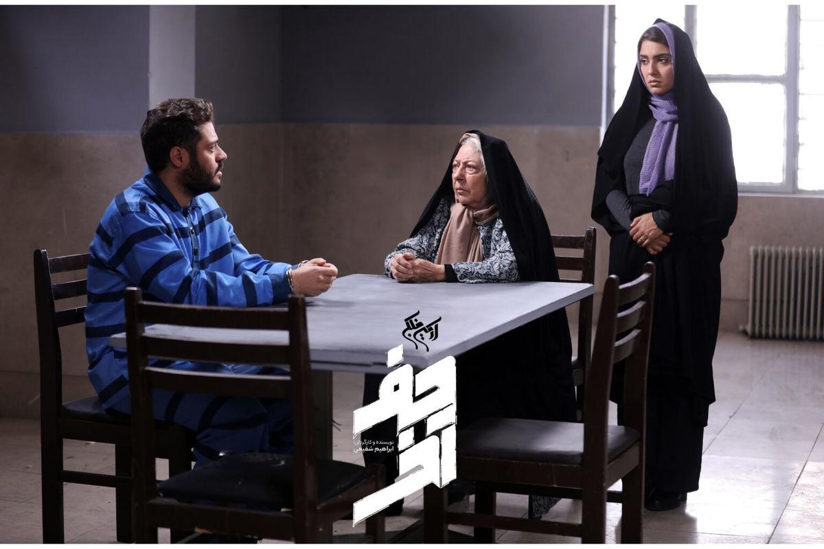 فیلم سینمایی «حرف آخر» راهی جشنواره فیلم فجر می شود