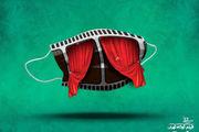 خبرنگارن دارای کارت جشنواره نیاز به روزو بلیت برای تماشای حضوری فیلم ها ندارند