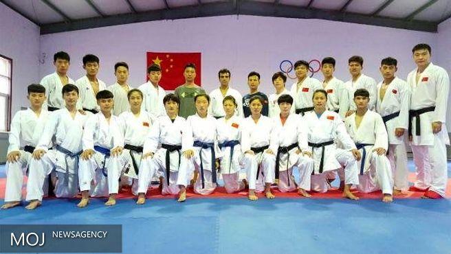 تیم ملی کاراته چین با مربی ایرانی به موفقیت رسید