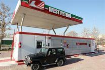 نخستین جایگاه فشرده عرضه بنزین به بهره برداری رسید