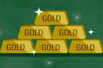 قیمت طلا دوباره افزایش یافت/ هر گرم طلای 18 عیار 220 هزار تومان