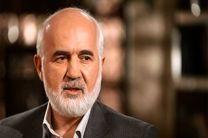 مبارزه با عوامل فساد ساز و مفسدان باید از قوه قضائیه آغاز شود