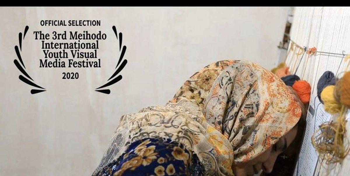 راهیابی فیلم کوتاه پیشکش به جشنواره رسانه های بصری ژاپن