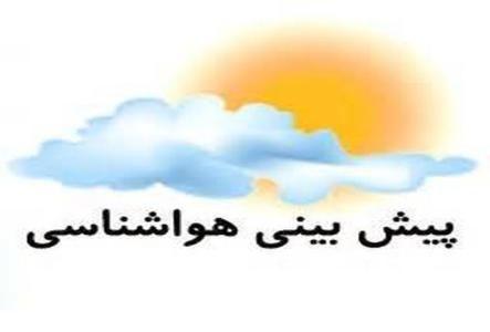 افزایش دما و وزش باد در انتظار آسمان استان تهران