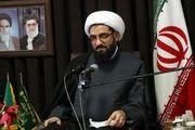 ضرورت ایجاد مرکز تخصصی اعتقادات شیعی