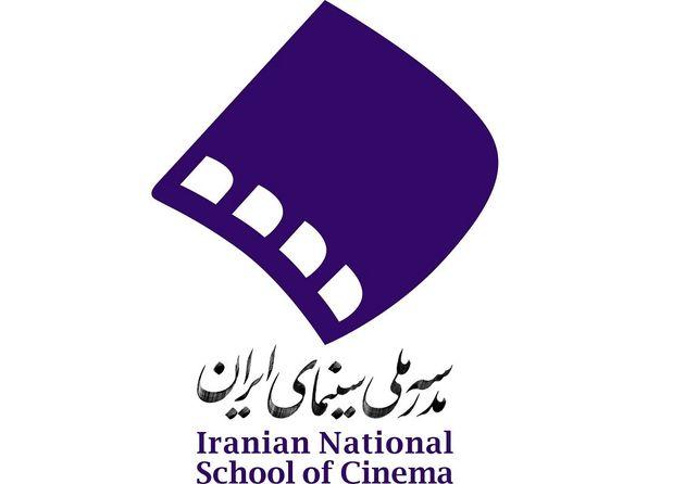 مدرسه ای با پلاک ملی، بر سر در سینمای غیر ملی ایران!