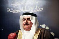 تهدید آل خلیفه و آل سعود