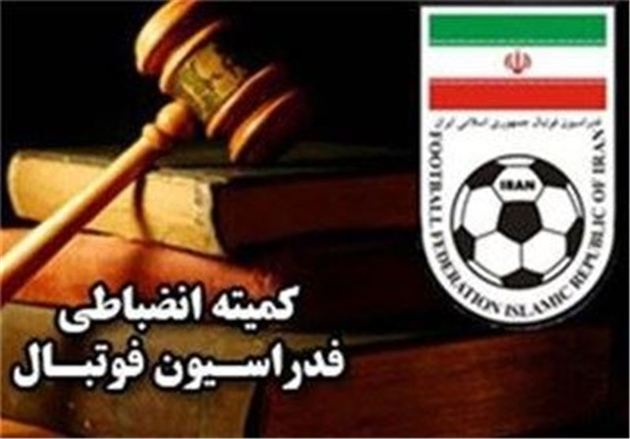 آرای کمیته انضباطی در خصوص تیم های لیگ برتر/ بیرانوند به توبیخ کتبی محکوم شد