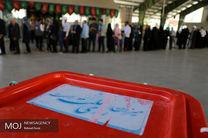 رای گیری در روستاهای هرمزگان پایان یافت/اخذ رای درشهرها تا ساعت ۲۴