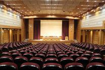 همایش «زن ایرانی الگوی سوم جهان» در خرمآباد برگزار شد