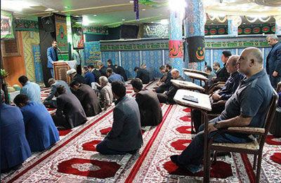 گرامیداشت هفته دفاع مقدس در بانک ملّی ایران