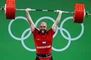 قهرمان وزنه برداری المپیک در آستانه محرومیت