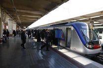 نحوه سرویس دهی خط 5 مترو تهران در 12 و 13 فروردین