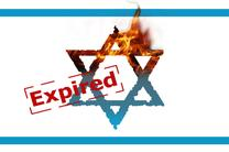 جنبش تحریم اسرائیل، ابزار قدرتمندی برای تغییر سیاست های رژیم صهیونیستی است