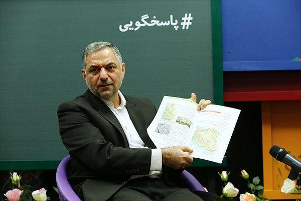 بررسی ضعف آموزشی در تدریس زبان انگلیسی و زبان عربی در نظام آموزشی ایران
