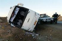 انتقال مصدومان تصادف اتوبوس زائران اصفهانی به بیمارستان خرمآباد