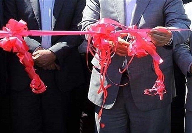 موسسه آموزشی و پژوهشی دریای مهارت نیک در بندرعباس افتتاح شد