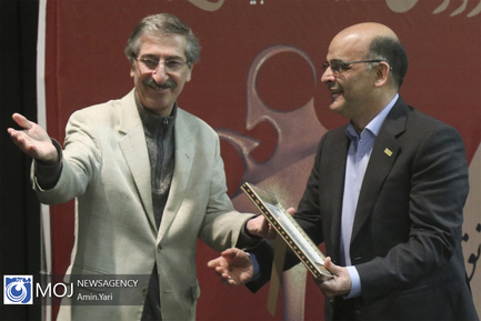 اختتامیه شانزدهمین جایزه ملی کیفیت ایران