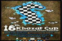 مسابقات بین المللی شطرنج در انزلی/دوئل مسرور و سالاری در حضور بزرگان شطرنج جهان