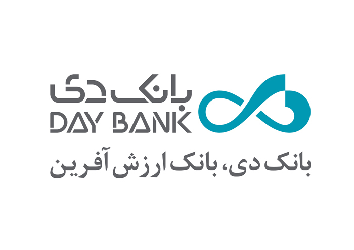کاهش ساعت کاری شعب و ستاد بانک دی