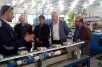 استفاده از تجربه اتاق فکر مشترکین آبفای استان اصفهان در سطح شرکت های آبفای شهری