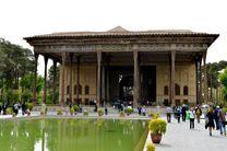 بازدید از همه ابنیه تاریخی استان اصفهان امروز رایگان است
