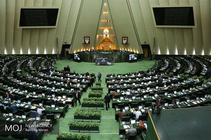 طرح فوریتی حمایت از اقتصاد ملی در دستور کار جلسه غیر علنی مجلس قرار گرفت