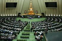 جلسه غیر علنی مجلس با حضور کرباسیان آغاز شد