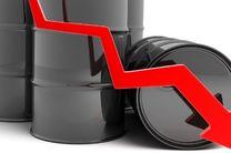 معاملات جهانی نفت با کاهش قیمت گشوده شد