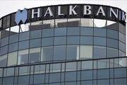 اتهام آمریکا به یک بانک ترک به خاطر نقض تحریم های ایران